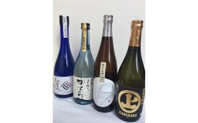 茨城県の酒蔵が生産する純米大吟醸 飲み比べ4本セット