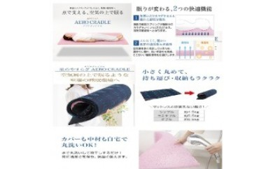 ファイテン 星のやすらぎ エアロクレイドル ダブル【正規販売店】