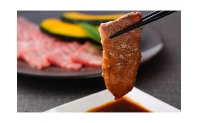 北海道産 美幌和牛カルビ(焼肉用)650g詰