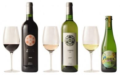 [№5791-0203]秋保ワイナリーワイン3本マリアージュセット