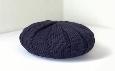 ジンバブエコットンのふんわりニットベレー帽(ネイビー)