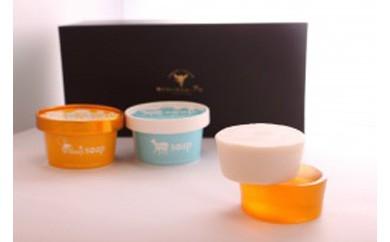 洗顔石鹸2種セット(ヤギミルク・ハチミツ)