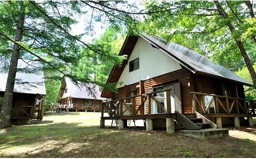 松原湖高原リゾートコテージ1泊無料券