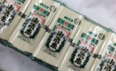 ★平成30年産新物入荷★ 淡路島で大人気!淡路島そうめん御陵糸 500g×6袋