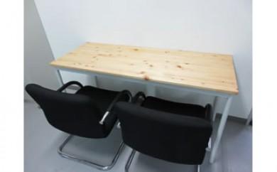 【数量限定】いずもく(和泉市内産木材)ヒノキ集成材テーブル