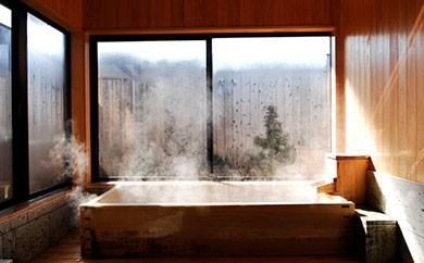 天然温泉 きぬの湯 御入浴券 5枚セット