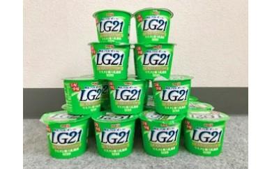 LG21ヨーグルト24個