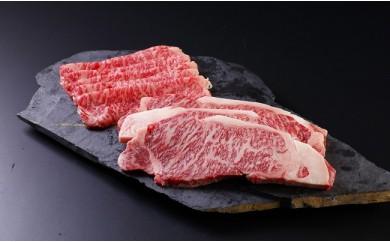 特選霜降り「みついし牛 お好みカットA5サーロイン1.7kg」