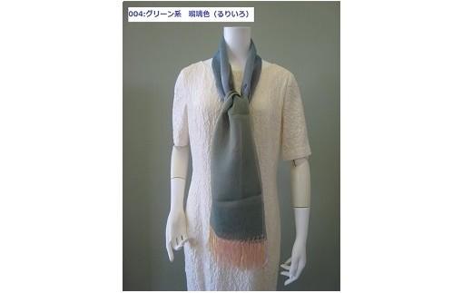 013-003 ふんわり軽やか上品さ漂う米沢織「高級絹ストール 梵字(ぼんじ)柄」 グリーン系(瑠璃色)
