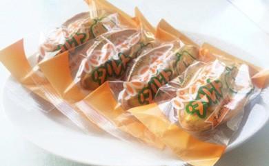 秋田県大潟村産のかぼちゃで作ったパンプキンタルト10個入