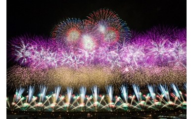 【受付終了】大仙市「大曲の花火」おもてなしツアー第92回全国花火競技大会 5組限定