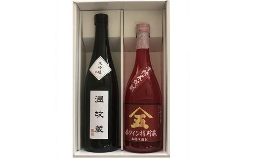 027-008 米沢地酒セット【沖正宗】