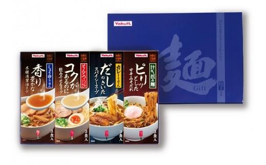 乾麺物語3食入りギフトセット