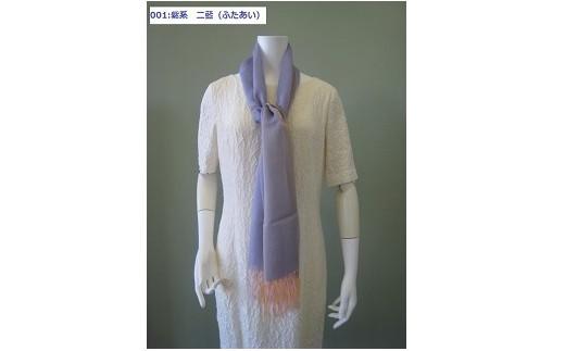 013-003 ふんわり軽やか上品さ漂う米沢織「高級絹ストール 梵字(ぼんじ)柄」 紫系(二藍)
