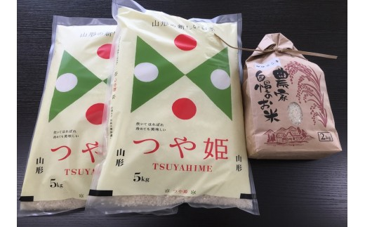 NB398 平成29年産 庄内米「つや姫」10kg「ササニシキ」2kgセット