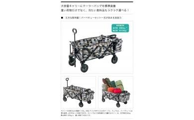 ロゴス/LOGOS 丸洗いスマートキャリー with クーラーバッグ