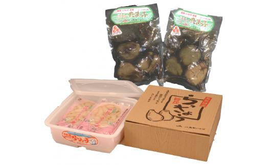 230 甘酢らっきょう(6袋)・すいかの醤油漬けセット