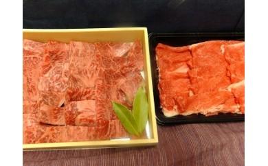近江牛焼肉 500g・近江牛切り落とし 300g
