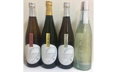 平成30年新酒鑑評会金賞受賞!日立酒造が生産する日本酒の飲み比べセット