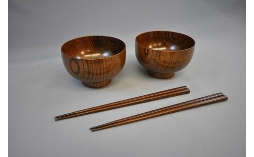 [№5550-0033]漆塗りのお椀&お箸セット j-12-018
