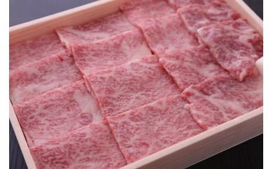 近江牛鉄板・焼肉用特選ロース肉 500g