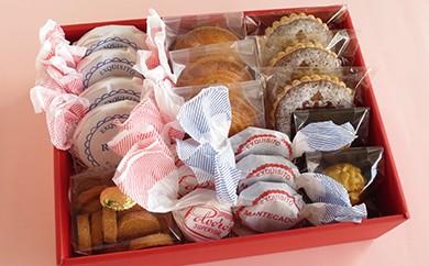 フルポ限定 スペイン菓子おすすめセットB