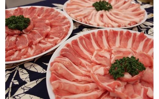 AD-1701 福岡県産もち豚しゃぶしゃぶ食べ比べセット