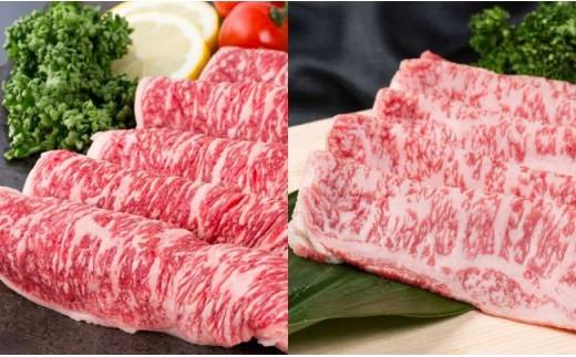佐賀牛肩ロース&九州産黒毛和牛しゃぶしゃぶ・すき焼き用