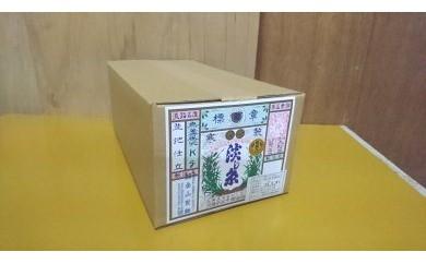 淡路島手延べ素麺 淡じ糸 赤帯(9kg紙箱)