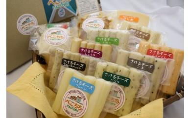 BK04べこちちFACTORY★チーズお任せセット5種