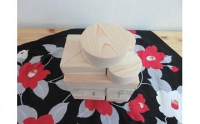 【数量限定】いずもく(和泉市内産木材)ヒノキ風呂敷包みの積木セット
