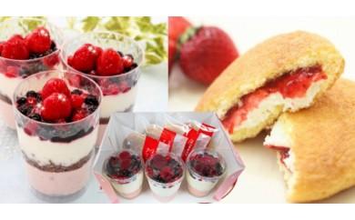 苺のチーズケーキとクリームどら苺 ◎北海道・新ひだか町のオリジナルスイーツ