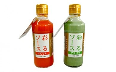 彩るソース(にんじん+アスパラ)