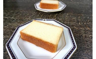 BC04 しっとり、なめらか☆「ブランデーケーキ」<とらや菓子司>【9000pt】