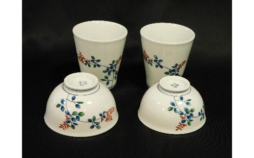 H411フリーカップ、めし碗2個セット(泰仙窯)