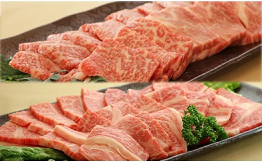 239 鹿児島県産黒毛和牛(A4等級)ロースカルビ&肩ロースカルビ合わせて600g焼肉セット