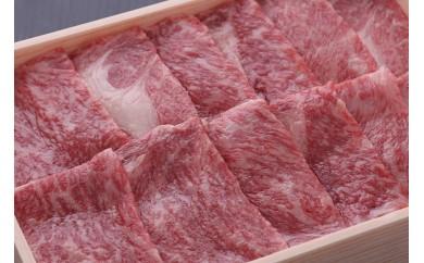 近江牛鉄板・焼肉用ロース肉 500g