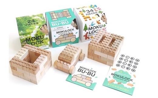 """014-002【【名入れ付ピースがもらえる】】木製ブロック『もくロック』24ピース&""""KODOMO""""34ピース&""""BU-BU""""セット"""