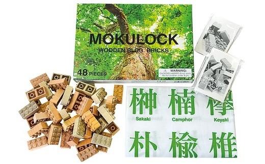 【名入れ付ピース選択可】木製ブロック『もくロック』56ピースセット:オリジナルデザイン手拭入り