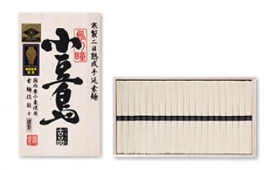 SRH-50 小豆島手延素麺「島の瞳」古品