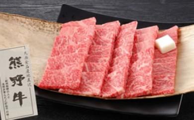 熊野牛 ロース肉頒布会(3回)