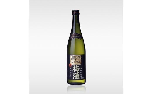 DD-36 焼酎屋の梅酒14度720ml化粧箱入 6本セット