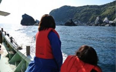 周遊漁船「沼島おのころクルーズ」(7名様)