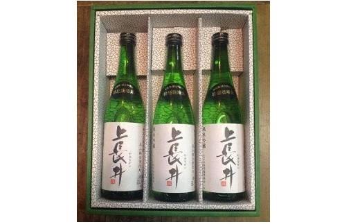 011-001 特別栽培米美山錦使用「上長井」(地域発オリジナル商品)