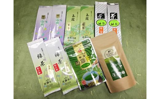 G-4 日本茶「美味しいんよ、飲んでみんさい」セット【辻梅香園】