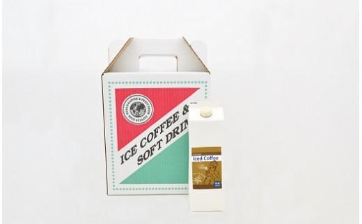 D-270 【吉田珈琲本舗謹製】こだわりのアイスコーヒー6本セット