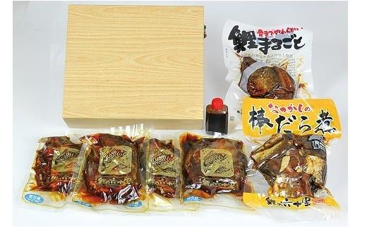 027-003 米沢鯉・棒だら煮セット