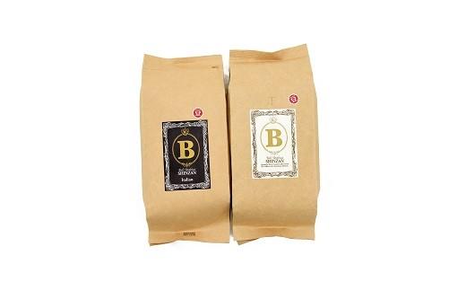 D-266 自由に選べるスペシャルブレンドコーヒー バリ・アラビカ神山<豆>