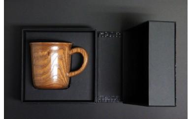 <限定>美しく重厚な色合い「槐 マグカップ(小)」