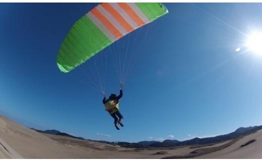 211 鳥取砂丘パラグライダー一日体験